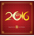 chinese new year 2016 3