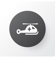 helicopter icon symbol premium quality isolated vector image vector image