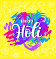 happy holi poster with hand written calligraphy vector image