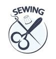 sewing silhouette vector image vector image