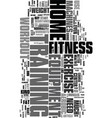 workout and exercise equipment at home text word vector image vector image