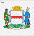 emblem of omsk vector image vector image