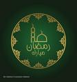 ramadan kareem creative typography in an islamic