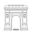 triumphal arch in bucharest romania vector image
