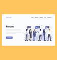 web design flat modern concept - forum vector image vector image