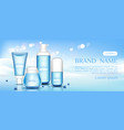 cosmetic tubes mock up beauty cosmetics bottles vector image vector image