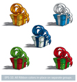 Five Gift Boxes vector image