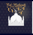 islamic theme greeting cards black and gold vector image vector image