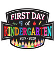 first day kindergarten label or sticker vector image vector image