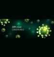 futuristic coronavirus 2019-ncov covid-19 web vector image vector image