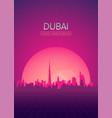 travel poster futuristic retro skyline dubai vector image vector image