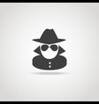 Anonymous Icon vector image