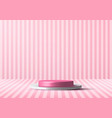 3d realistic pink and white rendering podium vector image