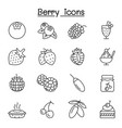 berries icon set in thin line style vector image