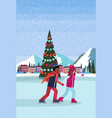 couple skating ice rink decorated christmas tree vector image