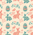 easter egg with lettering seamless pattern vector image