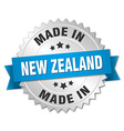 made in New Zealand silver badge with blue ribbon vector image vector image