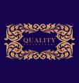 quality frame gold ornaments elegant label vector image vector image