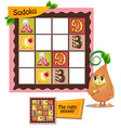 sudoku game letters alphabet vector image