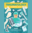 traumatology medical clinic and doctor vector image vector image