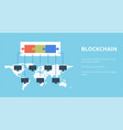 block chain technology public vector image