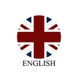 english word vector image
