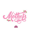 hand drawn volumetric lettering happy mothers day vector image vector image