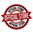 official store label or sticker vector image vector image