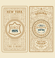 set 2 vintage labels with floral ornaments vector image vector image