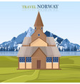 travel to norway postcard with architecture and vector image