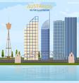 australia architecture cityscape skyscrapers view vector image