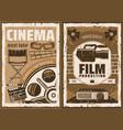 cinematography movie studio 3d cinema vector image vector image
