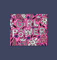 girl power vector image vector image