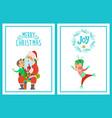 merry christmas winter holidays joy wishes santa vector image vector image