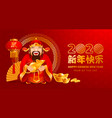 chinese new year 2020 greeting card with chinese vector image