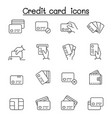credit card debit card payment shopping icons set vector image