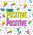Inspiration quote positive retro background vector image vector image