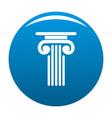outer column icon blue vector image