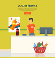 quality service concept vector image vector image