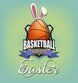 happy easter basketball ball in form a egg vector image vector image