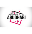 abudhabi welcome to word text with handwritten vector image