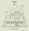 assumption cathedral in moscow vector image