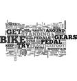 beginner mountain bike skills text word cloud vector image vector image