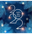 happy new 2022 year elegant text with fir tree vector image