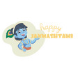 little krishna cartoon on a white vector image