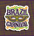 logo for brazil carnival vector image vector image