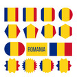 romania flag collection figure icons set vector image vector image