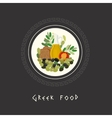 Greek Food Image vector image