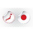 japan sticker with flag and map label round tag