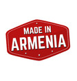 made in armenia label or sticker vector image vector image